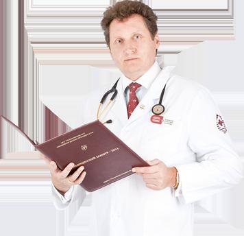Блохин Алексей Борисович, Заведующий отделением кандидат медицинских наук
